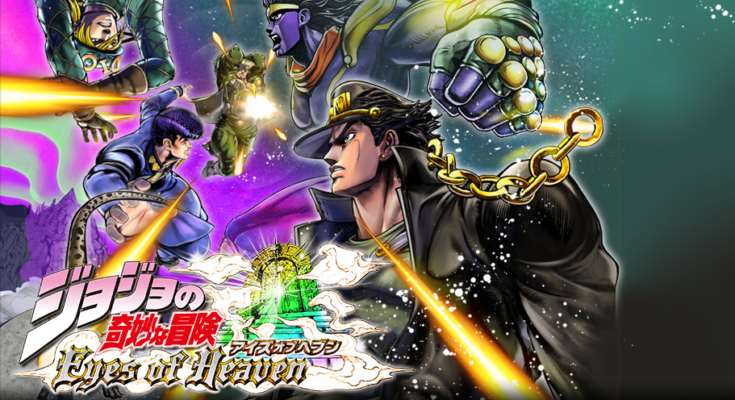 Demo of JoJo's Bizarre Adventure: Eyes of Heaven now available